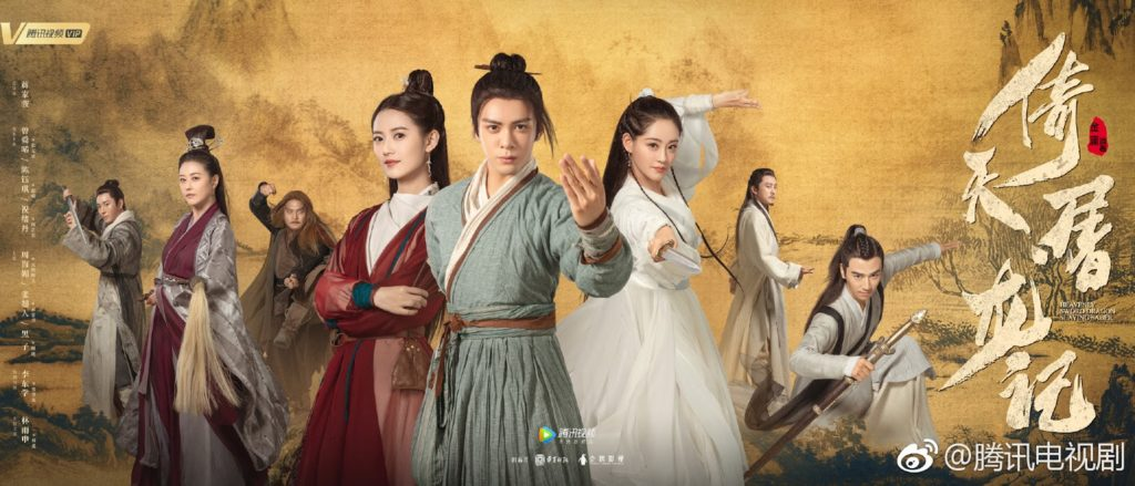 Heaven Sword And Dragon Sabre 2019 Review Should You Watch