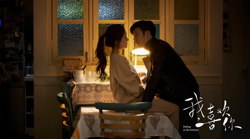 Dating In The Kitchen Review A Sweet Chinese Drama