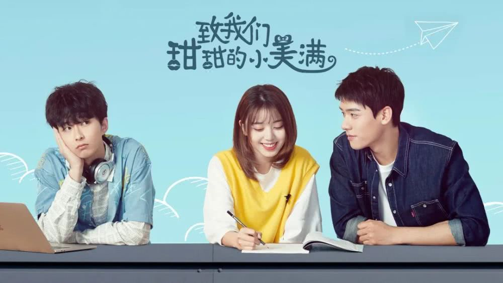 The Love Equations Review - Watch Or Skip This Rom-Com?